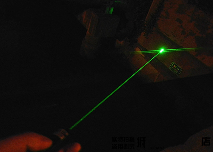laser pointer magasin